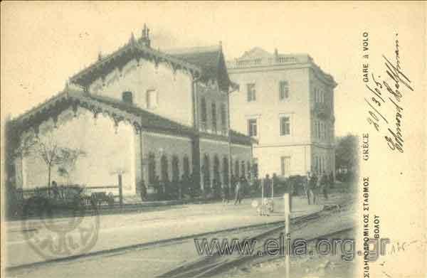 Σιδηροδρομικός Σταθμός Βόλου- Η ιστορία του