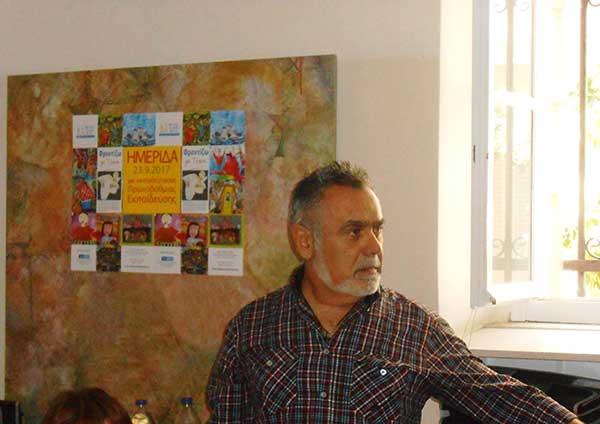 Γεράσιμος Τσιμπλούλης,Δάσκαλος-Κοινωνικός Ανθρωπολόγος