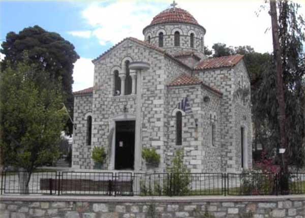 Ο Ιερός Ναός Αγίας Τριάδος Νοσοκομείου και ο Γ. Γουναρόπουλος