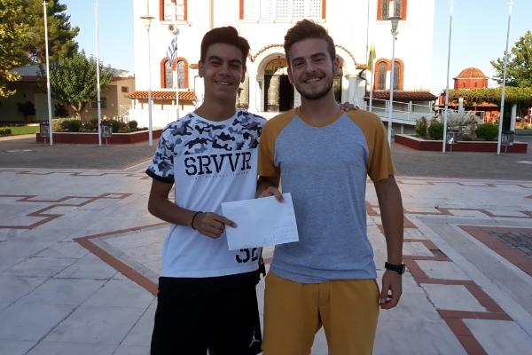 Μαθητές του Γυμνασίου Ευξεινούπολης συγκέντρωσαν χρήματα για τη μικρή Βασιλική