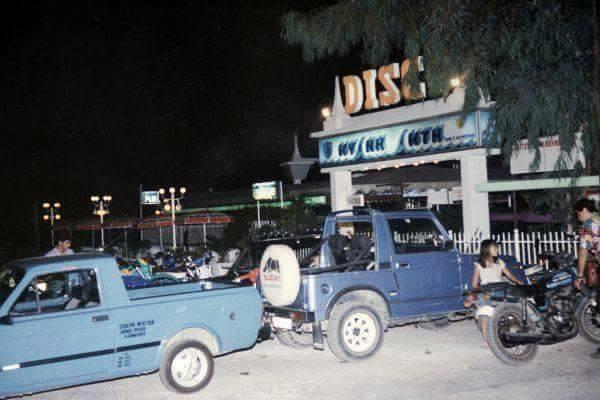 Η Εποχή της Ντίσκο στο Βόλο. Ποια μαγαζιά λειτουργούσαν;