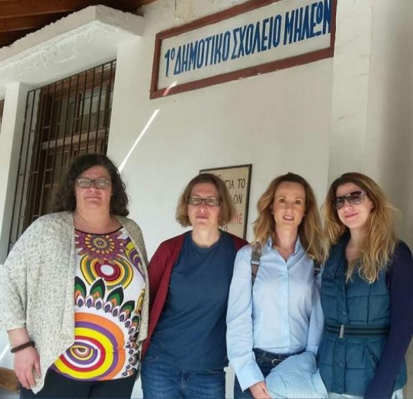 Πρόσωπα της Μαγνησίας. Χαρά Κ.Παπαγιάννη, Εκπαιδευτικός - Συγγραφέας