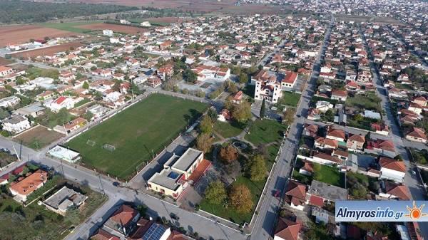 Γνωρίζοντας τον τόπο μας. Ευξεινούπολη