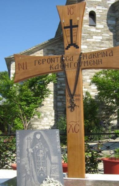 Ιερά μονή Παναγιάς Οδηγήτριας Πορταριάς Πηλίου