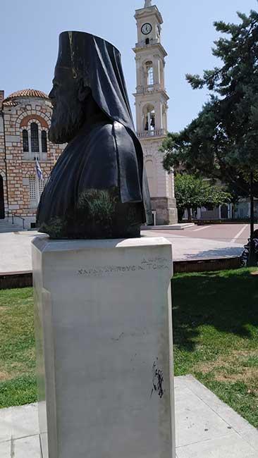 Η πρoτομή του Μακαριστού Αρχιεπισκόπου Χριστόδουλου στο Βόλο.