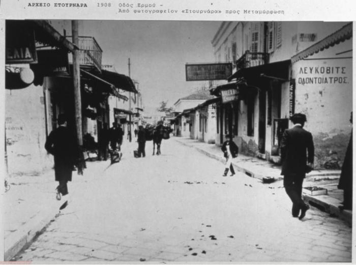 Ερμού 1908-Η οδός Ερμού από το φωτογραφείο του Στουρνάρα [Φωτογραφία] / φωτ. Στέφανου Στουρνάρα