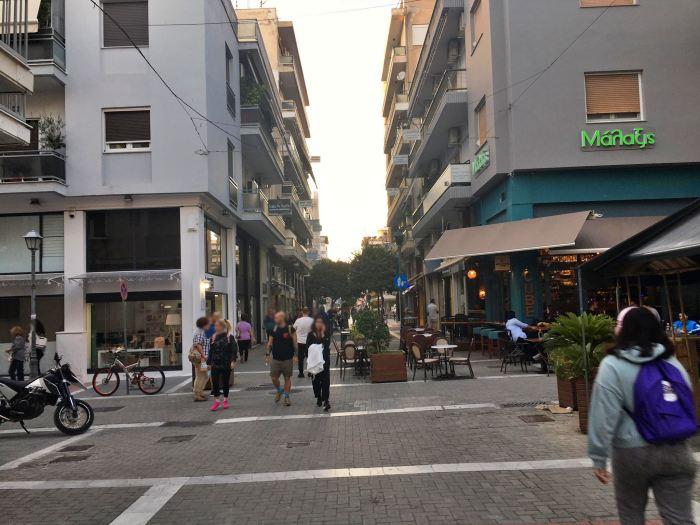 Γνωρίζοντας τους δρόμους της πόλης μας. Οδός Ερμού